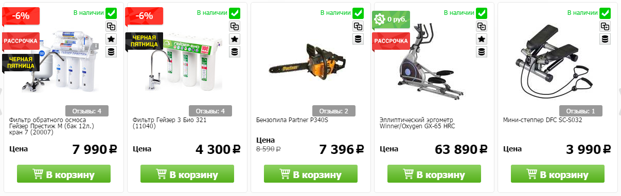 Купоны Techport в Карасуке